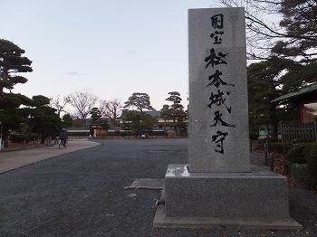matsumoto26.jpg
