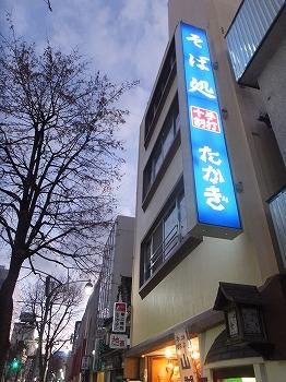 matsumoto33.jpg