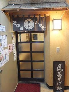 matsumoto35.jpg