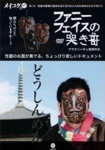 matsumoto47.jpg