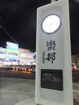 matsumoto50.jpg