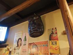 matsumoto56.jpg