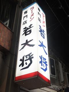matsumoto62.jpg