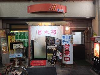 matsumoto63.jpg