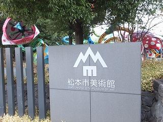 matsumoto75.jpg