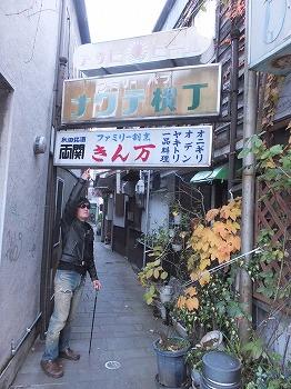 matsumoto90.jpg