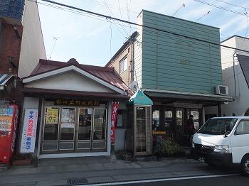matsumoto93.jpg