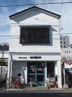 matsumoto98.jpg