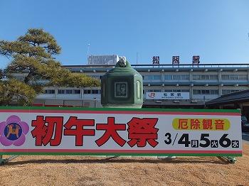 matsusaka1.jpg