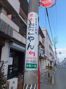 matsusaka13.jpg