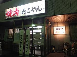 matsusaka14.jpg