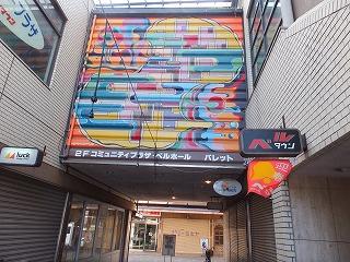 matsusaka31.jpg