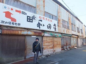 matsusaka32.jpg