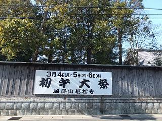 matsusaka33.jpg