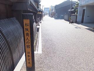 matsusaka38.jpg