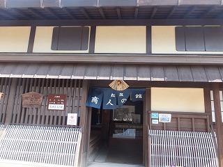 matsusaka41.jpg
