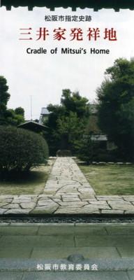 matsusaka43.jpg