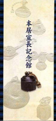 matsusaka44.jpg