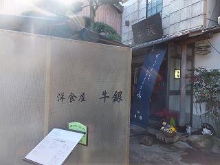 matsusaka45.jpg