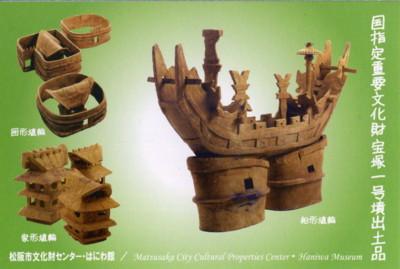 matsusaka54.jpg