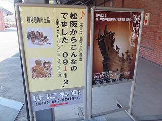 matsusaka58.jpg