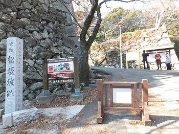 matsusaka65.jpg