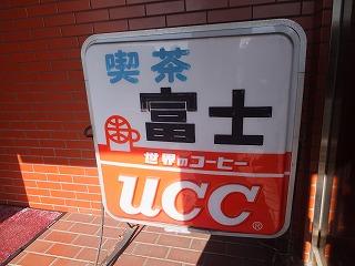 matsusaka7.jpg