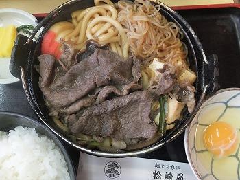 matsusaka75.jpg