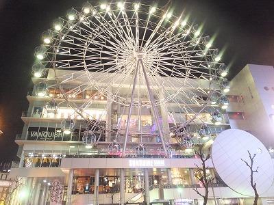 nagoya-street74.jpg