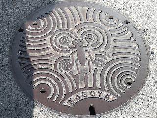 nagoya-street82.jpg