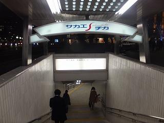 nagoya-street85.jpg