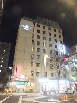 nagoya-street86.jpg