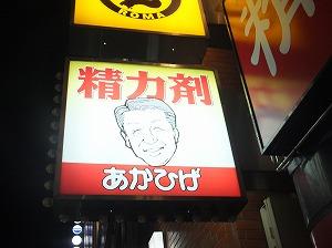 nagoya-street92.jpg