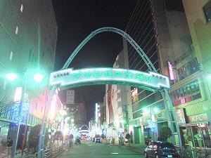 nagoya-street93.jpg