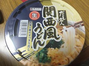 nagoya-sugakiya18.jpg