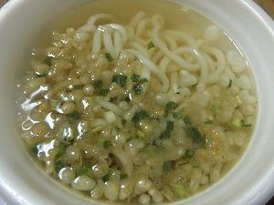nagoya-sugakiya20.jpg