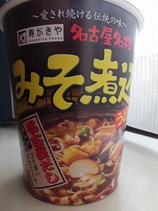 nagoya-sugakiya25.jpg