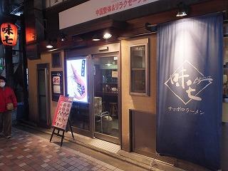 nakano-ajishichi11.jpg