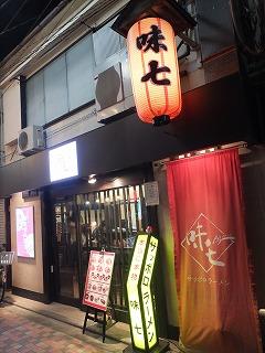 nakano-ajishichi7.jpg