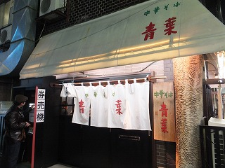 nakano-aoba12.jpg