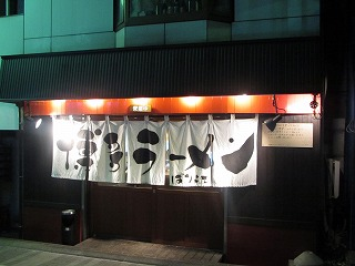 nakano-barikote1.jpg
