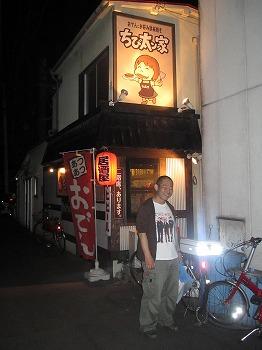nakano-chez-chibita2.jpg