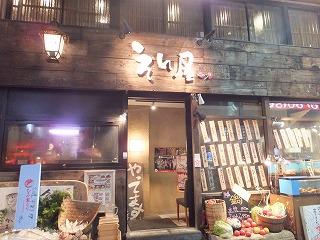 nakano-enya16.jpg