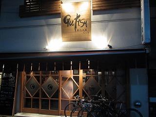 nakano-guttsu14.jpg