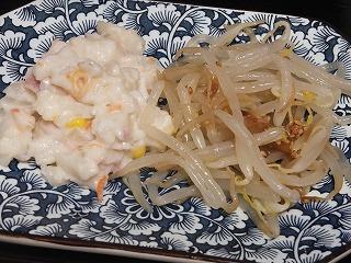 nakano-gyoza-syokudo4.jpg