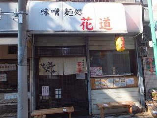 nakano-hanamichi9.jpg