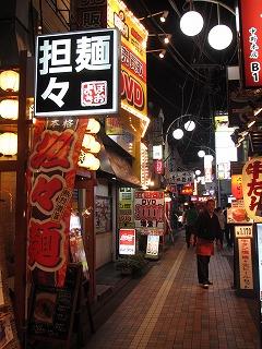 nakano-hozuki1.jpg