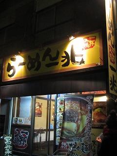 nakano-iccyo1.jpg