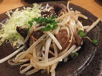 nakano-ikkenmesakaba6.jpg