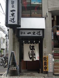 nakano-ipponmichi4.jpg